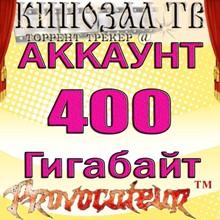 ACCOUNT KINOZAL.TV (KINOZAL.TV) 400 GB