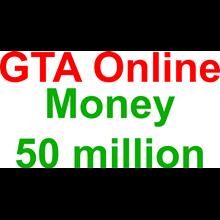 Grand Theft Auto V (GTA Online money 50 million) PC