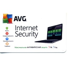 AVG Internet Security 1PC/1Year ALL LANGUAGES REG FREE