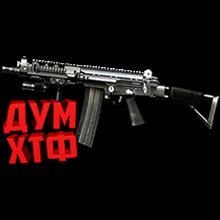 Warface macro for FN FALL DSA. X7,Bloody,MacrosEffects.