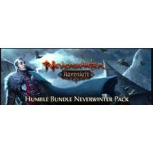 Neverwinter Humble Bundle Pack - ARC KEY region GLOBAL