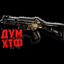 Warface macro for H&K UMP. X7,Bloody,MacrosEffects.