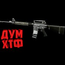Warface macro for M16A3. X7,Bloody,MacrosEffects.