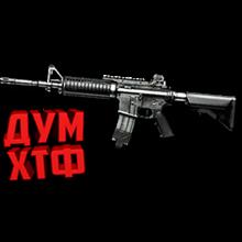 Warface macro for M4A1. X7,Bloody,MacrosEffects.