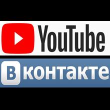 ⭐YOUTUBE,INSTAGRAM, VK, TikTok | YTMONSTER.RU - 50.000