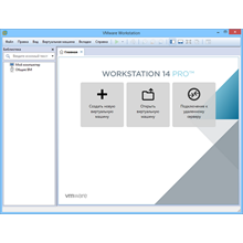 ✔️VMware Workstation 14 Pro full version