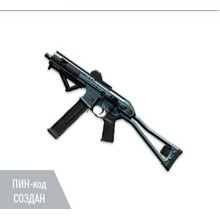 LWRC SMG-45 (1 day) gift-link loot @