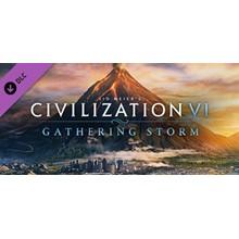 CIVILIZATION VI: GATHERING STORM ✅Wholesale Price
