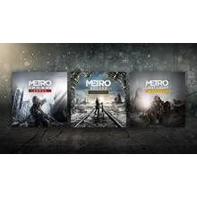 Metro Saga Bundle / XBOX ONE, SERIES X S / КЛЮЧ 🔑