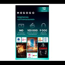 MEGOGO Optimal subion 12 months