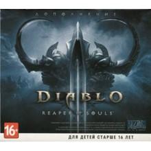 Diablo III: Reaper of Souls (Battle key)  RU