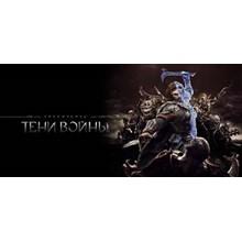 Middle-earth: Shadow of War + DLC steam key RU+CIS