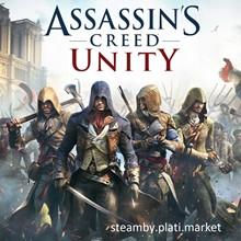 Assassins Creed Unity Special edition RU\CIS Uplay KEY