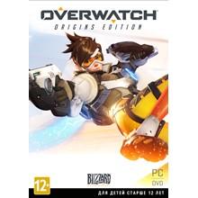 Overwatch: Legendary Edition (Battle.net | RU + CIS)