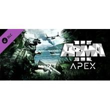 Arma 3 Apex (DLC) STEAM KEY / ROW / REGION FREE