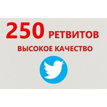 ✅💫 250 Live Twitter Retweets | Retweets cheap ⭐👍🏻