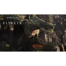 TESO: Elsweyr Upgrade ✅(Region Free)+GIFT