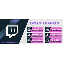 [v2] Twitch panel