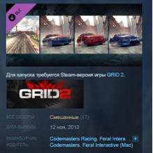 GRID 2 Bathurst Track Pack DLC STEAM KEY REGION FREE