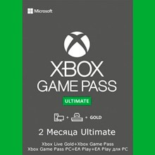 🔑Xbox Game Pass PC 3 Months TRIAL🔑