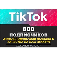 800 live subscribers to your Tik Tok account