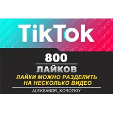 800 Likes by live people on Your videos in Tik Tok