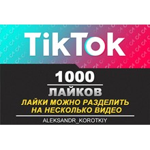 1000 Likes by live people on Your videos in Tik Tok