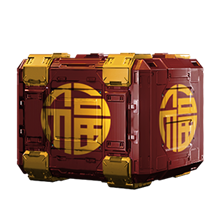 Armored Warfare: Chinese New Year Gift
