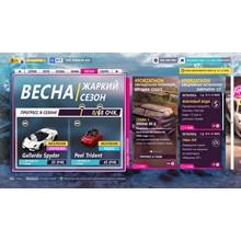 💎 GTA 5 Online » 5.000.000.000 💲 ✚ LVL ✚ UNLOCK