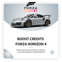 💰 Forza Horizon 4 Credits (CR) 💎 FH4 Boost 🚀 PC/XBOX