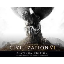 CIVILIZATION 6 VI PLATINUM (STEAM) INSTANTLY + GIFT