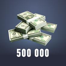 Armata Project: 500,000 credits
