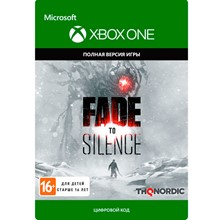 ✅Fade to Silence XBOX ONE SERIES X S   Key🔑💥