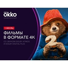 Subscription Okko set 4K 1 month -- RU
