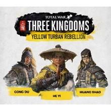 DLC YELLOW TURBAN for TOTAL WAR THREE KINGDOMS RU-CIS