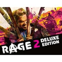 Rage 2 Deluxe (Bethesda.net launcher key) -- RU