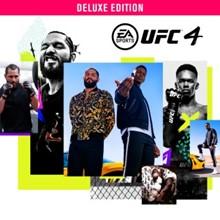UFC 4 Deluxe + UFC 3 🔥 Xbox ONE/Series X|S 🔥