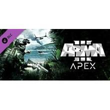 Arma 3 Apex - key - Global💳0% fees Card