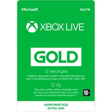 Xbox LIVE Gold subscription for 12 months (RU)