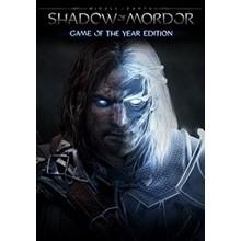Middle-earth: Shadow of Mordor GOTY @ Region free