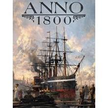 ANNO 1800 Season Pass [Uplay] RU/MULTI  WARRANTY