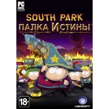South Park: The Stick of Truth (Uplay key) @ RU