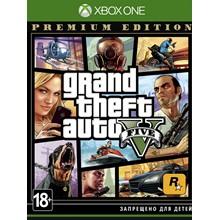 Grand Theft Auto V Premium Edition Xbox One CODE