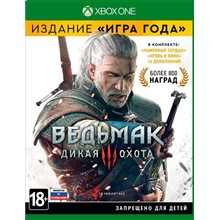 The Witcher 3 Wild Hunt GOTY Edition - Xbox One CODE