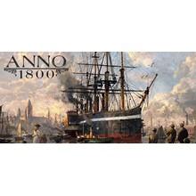 Anno 1800 - Steam Access OFFLINE