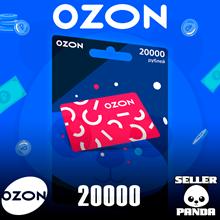 💵 OZON.RU GIFT CERTIFICATE 2000 RUB ON OZON BALANCE