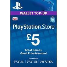PLAYSTATION NETWORK (PSN) - £5 GBP (UK) 🎮 DISCOUNTS