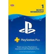 PLAYSTATION PLUS (PSN PLUS) - 30 DAYS (UK) 🎮 DISCOUNTS