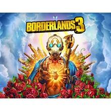BORDERLANDS 3 (EPIC GAMES) MULTYLANGUAGE INSTANTLY