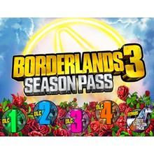 BORDERLANDS 3 SEASON PASS (EPIC) INSTANTLY + GIFT